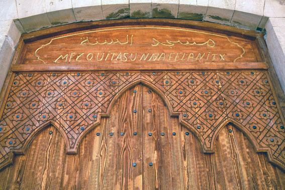 mezquita_sunna